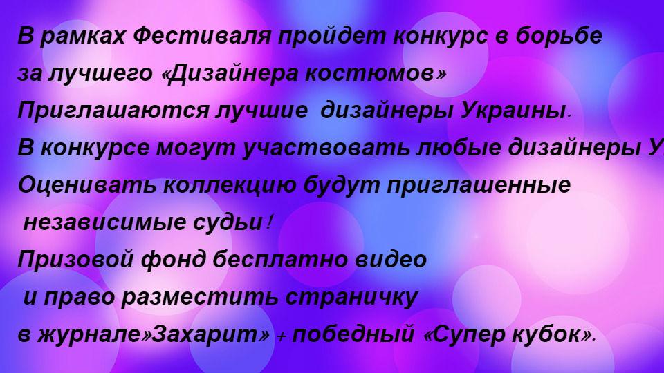 file_456dcec.jpg