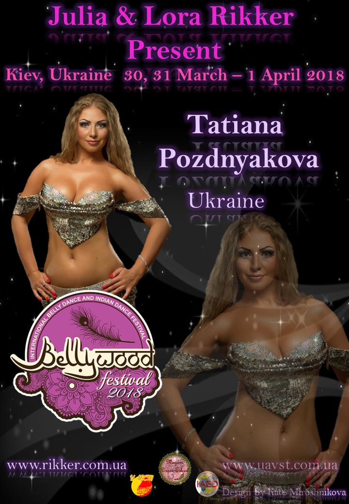 TatianaPozdnyakova.png