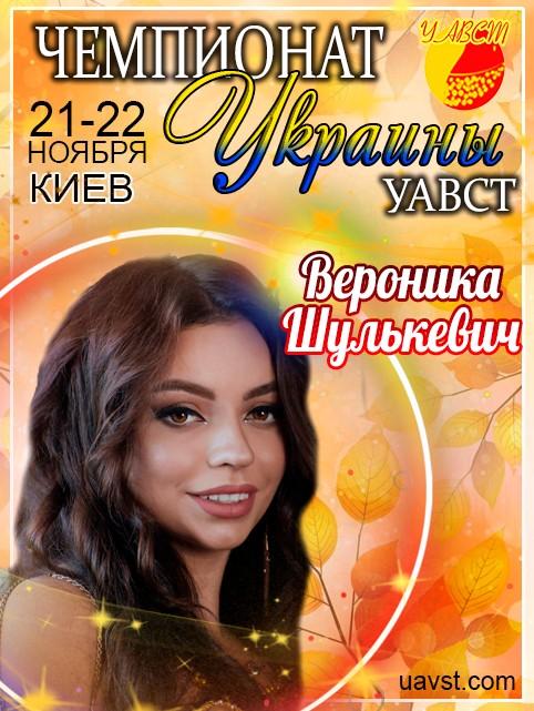 _viber_2020-10-26_10-25-59.jpg