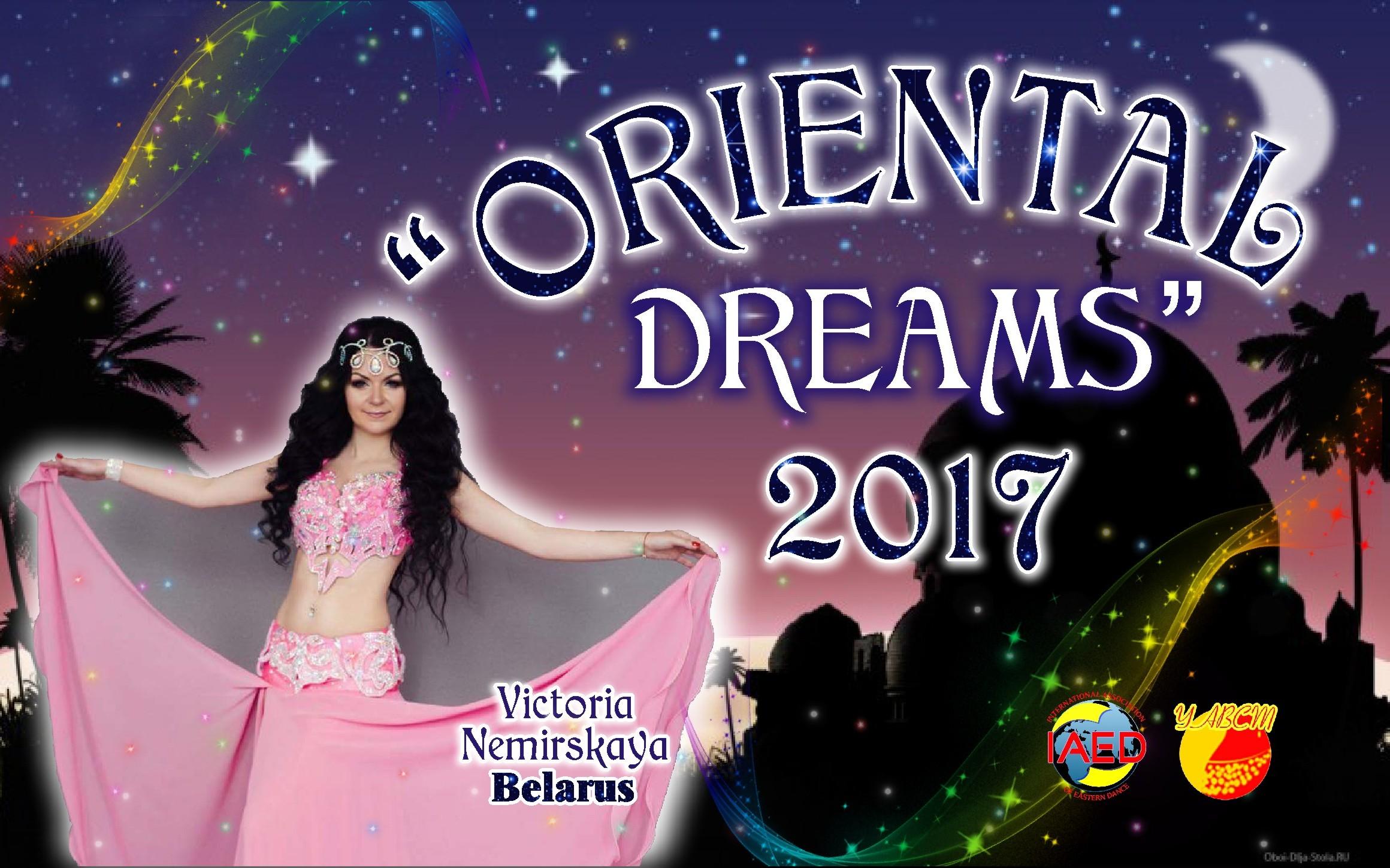 Oriental_Dreams_2_2017-08-22.jpg
