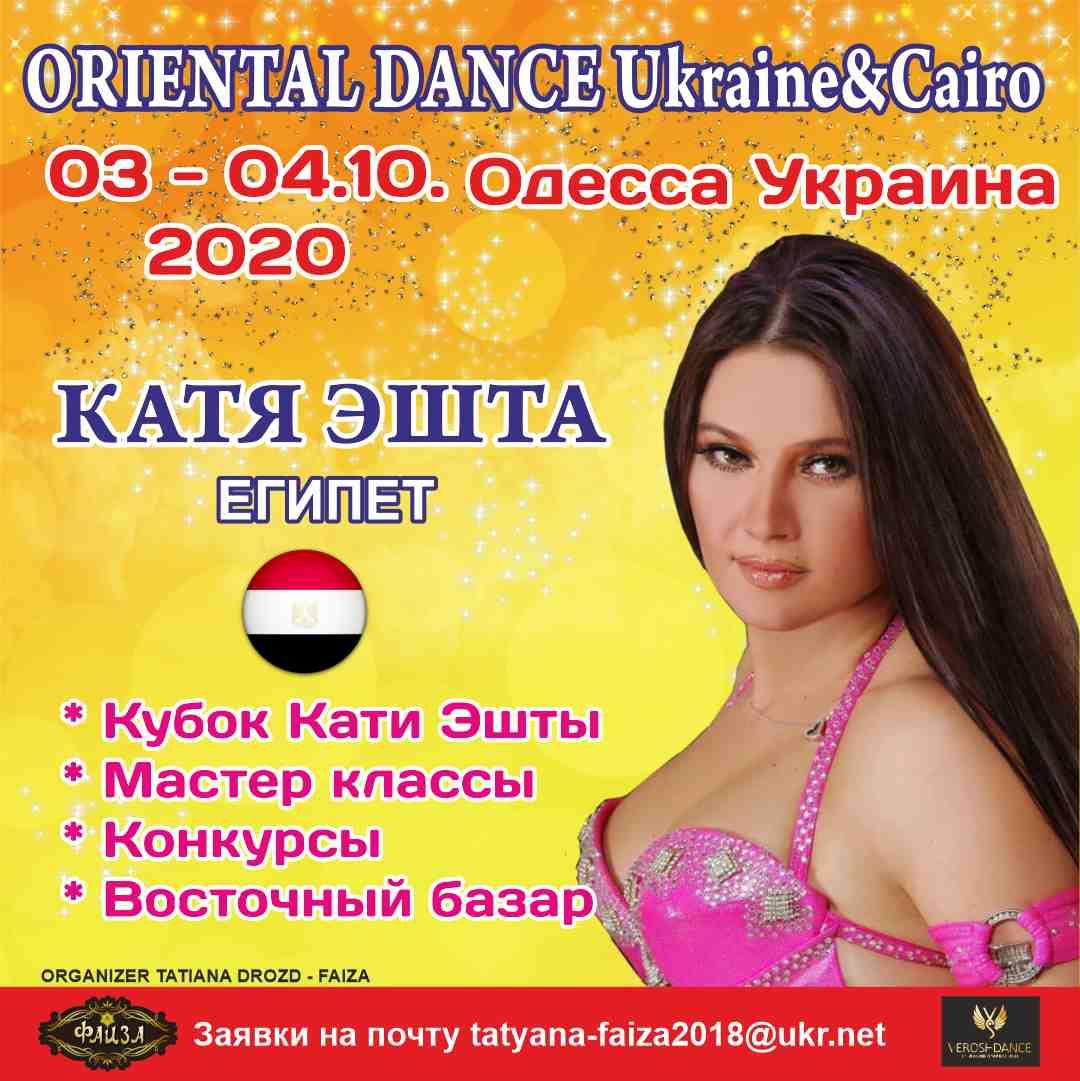 101_2020-08-14-2.jpg